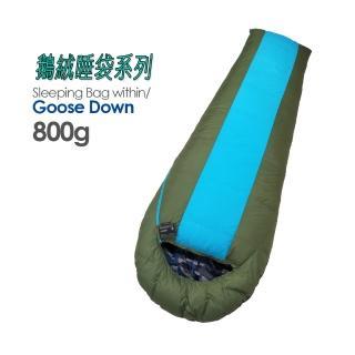 【遊遍天下】台灣製防風防潑水保暖雙拼睡袋 鵝絨睡袋(GD800_1.49KG)
