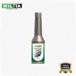 【WILITA 威力特】機車積碳清除劑(汽油精)