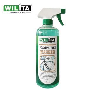 【WILITA 威力特】泡沫式單車車架清潔劑(包覆粉塵 不傷烤漆)