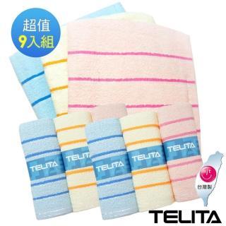 【TELITA】絲光橫紋毛浴巾組-混搭出色(毛巾*6條+浴巾*3條)