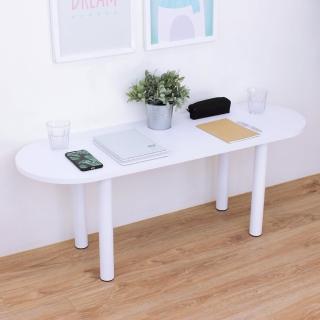 【美佳居】橢圓形和室桌/矮腳桌/餐桌-深40x寬120x高45/公分(二色可選)
