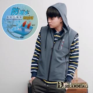 【Dreamming】NP機能防潑水保暖加絨連帽背心外套(共二色)