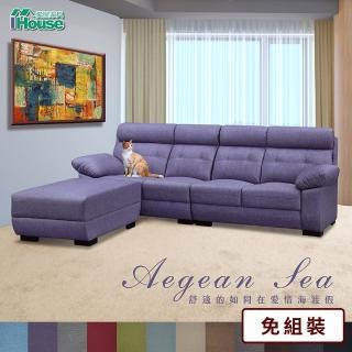 【IHouse】愛情海 柔韌貓抓皮獨立筒L型沙發