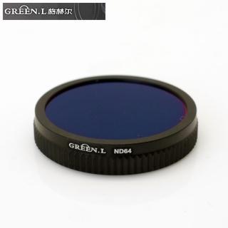 【GREEN.L】副廠DJI大疆精靈3十六層膜ND64濾鏡(16層