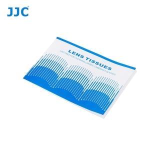 【JJC】鏡頭拭鏡紙CL-T1(25頁/本;棉紙適清潔顯微鏡放大鏡UV濾鏡保護鏡望遠鏡眼鏡螢幕)/