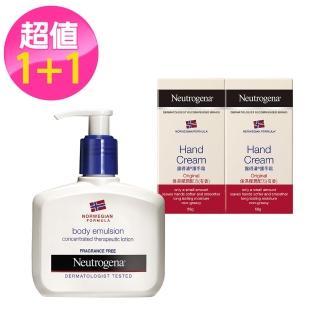 【Neutrogena露得清】冬季護膚2件組(潤膚乳霜155ml+護手霜2入組)