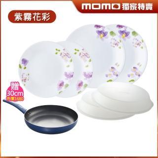 【CORELLE 康寧餐具】獨家超值6件式餐盤組贈送鍋具(多花色可選)
