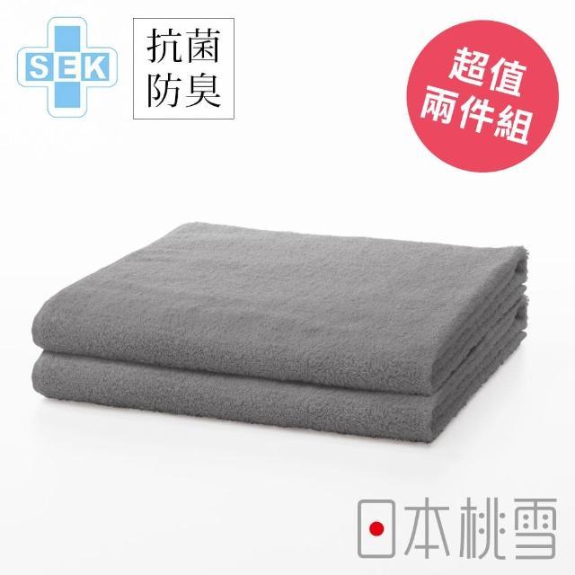 【日本桃雪】日本製原裝進口SEK抗菌防臭運動大毛巾超值兩件組(極簡灰)