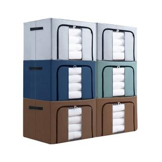 【KARY】超極簡獨家日系大容量600D牛津布雙開防水收納箱66L(超值6入組)
