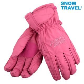 【SNOWTRAVEL】AR-ONE英國TPU防水套+白鵝羽絨700fill防水保暖滑雪手套/粉紅(滑雪/騎車/攻頂/海釣/出遊)