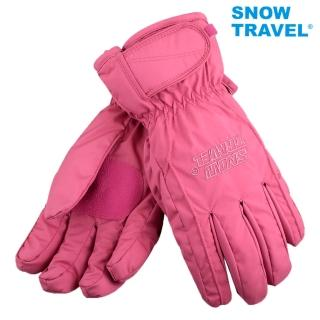 【SNOWTRAVEL】AR-ONE英國TPU防水套+白鵝羽絨700fill防水保暖滑雪手套(滑雪/騎車/攻頂/海釣/出遊)