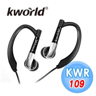 【Kworld 廣寰】防汗運動型耳掛式耳麥 KWR109