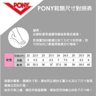 【PONY】2019 豬年特別款休閒鞋-女-粉