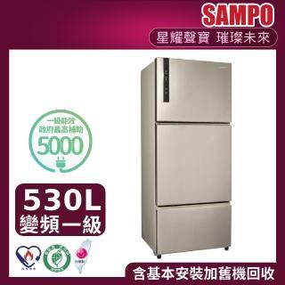 【SAMPO 聲寶】530公升變頻三門冰箱(SR-B53DV-Y6)