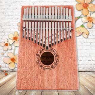 【美佳音樂】奧福樂器 Kalimba 卡林巴琴/拇指琴-超值全配.17音桃花芯木單板(贈旅行包)