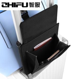 【ZHIFU 智服】行李固定包 黑色-博林國際代理公司貨(行李 束帶 包包 黑色 固定帶)
