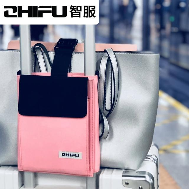 【ZHIFU 智服】行李固定包 粉色-博林國際代理公司貨(行李 束帶 包包 粉色 固定帶)