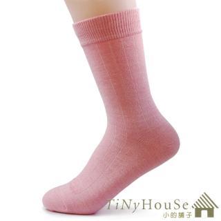 【TiNyHouSe 小的舖子】超細輕薄保暖羊毛襪 超值2雙組入(粉色系M號 T-610/601)