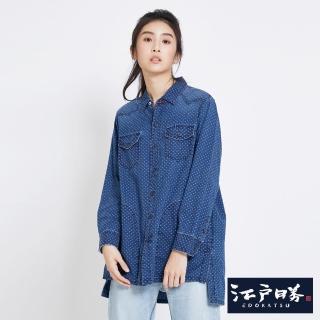 【EDWIN】江戶勝 INDIGO點點長版襯衫-女款(石洗藍)