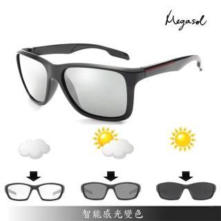 【MEGASOL】UV400智能感光變色偏光太陽眼鏡(全天候適用運動眼鏡SB1046)