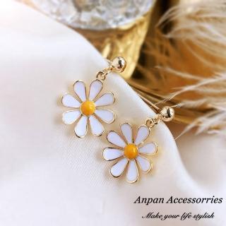 【Anpan】S925銀針日韓清新甜美可愛小野菊耳釘式耳環
