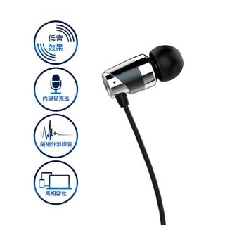 【Kworld 廣寰】音樂耳機麥克風S420