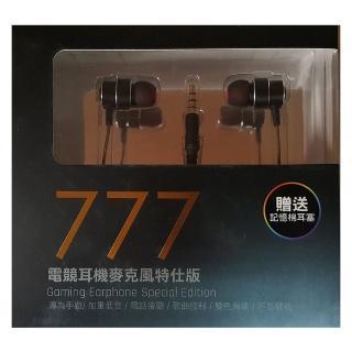 【Kworld 廣寰】入耳式電競音樂耳麥777