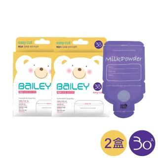【韓國BAILEY貝睿】奶粉儲存袋 30入 2盒(奶粉袋 奶粉分裝)