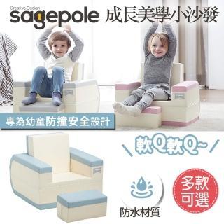 【韓國Sagepole】成長美學兒童小沙發1-6歲(可摺疊收納-多款可選)