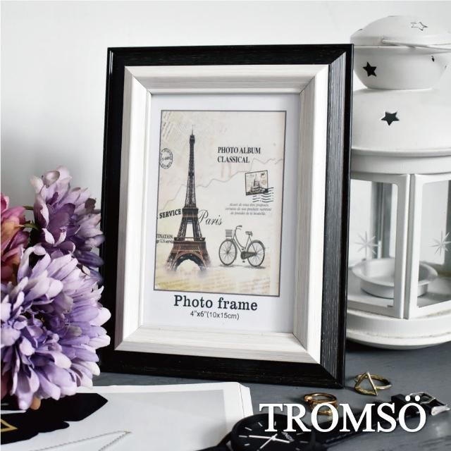 【TROMSO】巴黎撞色木紋4x6相框-黑(相框單框壁飾相框)/