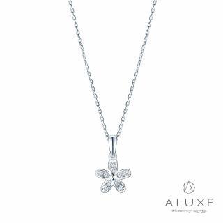 【A-LUXE 亞立詩】18K金Lily鑽石項鍊