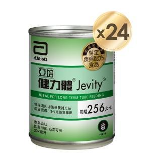 【亞培】健力體-提供纖維長期管灌(237ml x24入)