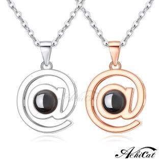 【AchiCat】925純銀項鍊 特別的愛 幸福告白系列 CS8152