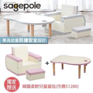 【韓國Sagepole】成長美學兒童小沙發+升降小魚桌(多款可選-買再送兒童蓋毯)