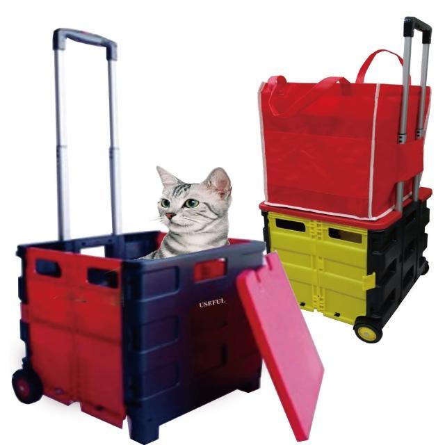 【useful】多用途加蓋折萬用折疊購物車(附彈力繩罝物袋)