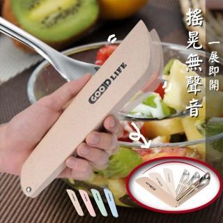 【Reddot 紅點生活】304不鏽鋼靜音小麥環保便攜餐具組