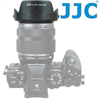 【JJC】副廠Olympus遮光罩LH-66(遮光罩 遮陽罩 太陽罩)