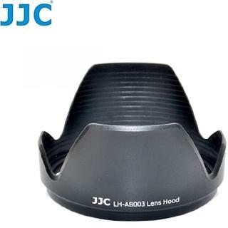 【JJC】副廠 騰龍Tamron AB003遮光罩適B003 B005(遮光罩 遮陽罩 太陽罩)