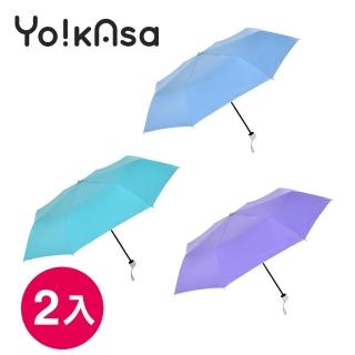 【Yo!kAsa】繽紛色彩透明自動直傘(混色2入)