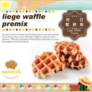 【Tommy's烘焙】列日鬆餅粉600g(比利時鬆餅)