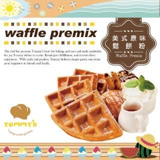 【Tommy's烘焙】美式原味鬆餅600g(鬆餅早餐)