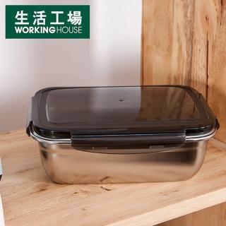 【生活工場】鮮廚煮義不鏽鋼304保鮮盒1800ml