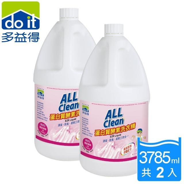 【多益得】蛋白質酵素清潔劑洗衣專用3785ml(2入一組)/