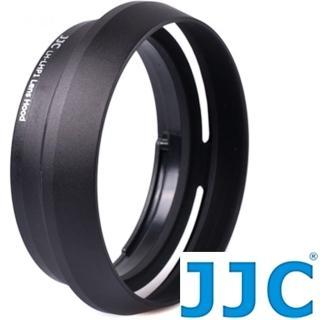 【JJC】副廠Sony遮光罩LHP-1(遮光罩 遮陽罩 太陽罩)