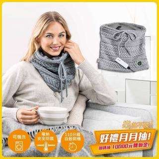 【beurer 德國博依】行動電熱暖暖套圍巾 HK 37