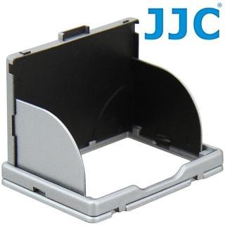 【JJC】3.0 LCD螢幕遮光罩LCH-3.0S 銀色(液晶螢幕遮光罩)