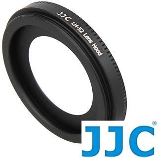 【JJC】副廠Canon遮光罩ES-52(遮光罩 遮陽罩 太陽罩)