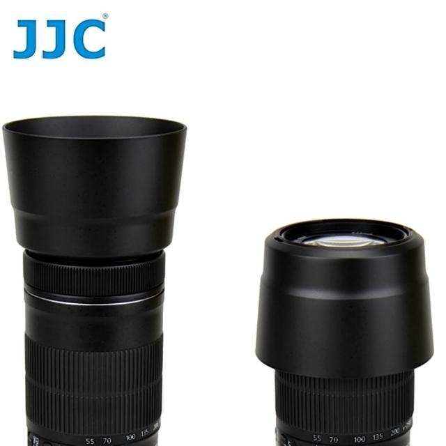 【JJC】副廠Canon遮光罩ET-63(遮光罩