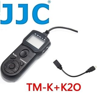 【JJC】Fujifilm專業有線定時快門線TM-K+K2O(快門線 遙控器)