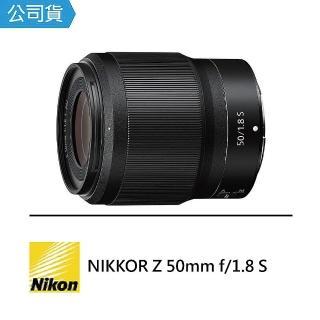 【Nikon 尼康】NIKKOR Z 50mm f/1.8 S(公司貨)